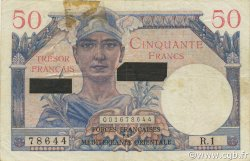50 Francs Suez FRANCE  1956 VF.41.01 TB+