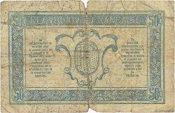 50 Centimes TRÉSORERIE AUX ARMÉES FRANCE  1919 VF.02.10 pr.B