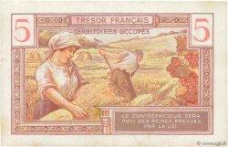 5 Francs TRÉSOR FRANÇAIS FRANCE  1947 VF.29.01 pr.SUP
