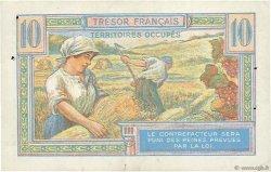 10 Francs TRÉSOR FRANÇAIS FRANCE  1947 VF.30.01 TTB+