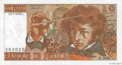 10 Francs BERLIOZ FRANCE  1978 F.63.24a SUP+