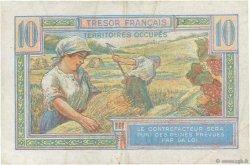 10 Francs TRÉSOR FRANÇAIS FRANCE  1947 VF.30.01 TTB