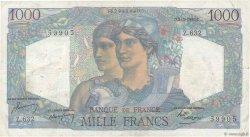 1000 Francs MINERVE ET HERCULE FRANCE  1950 F.41.31 TB