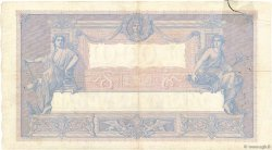 1000 Francs BLEU ET ROSE FRANCE  1916 F.36.30 TB