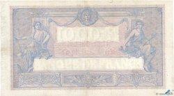 1000 Francs BLEU ET ROSE FRANCE  1921 F.36.37 TB+