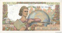 10000 Francs GÉNIE FRANÇAIS FRANCE  1953 F.50.63 SUP+