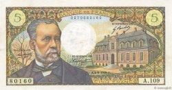 5 Francs PASTEUR FRANCE  1969 F.61.11 pr.SUP