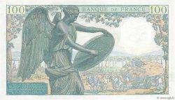 100 Francs DESCARTES FRANCE  1942 F.27.01 SUP