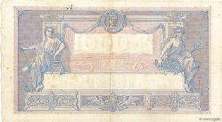 1000 Francs BLEU ET ROSE FRANCE  1917 F.36.31 TB+