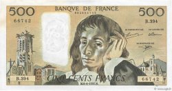 500 Francs PASCAL FRANCE  1992 F.71.50 SPL
