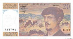20 Francs DEBUSSY FRANCE  1980 F.66.01 pr.SPL