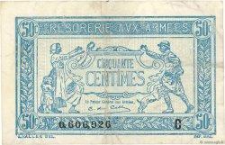 50 Centimes TRÉSORERIE AUX ARMÉES FRANCE  1917 VF.01.03 TTB