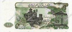 50 Dinars ALGÉRIE  1977 P.130a NEUF