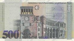500 Dram ARMÉNIE  1999 P.44 pr.SPL