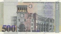 500 Dram ARMÉNIE  1999 P.44 NEUF