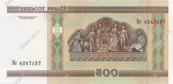 500 Roubles BIÉLORUSSIE  2000 P.27a NEUF