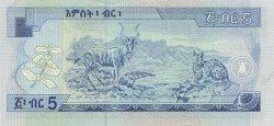 5 Birr ÉTHIOPIE  2000 P.47b NEUF