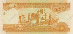 50 Birr ÉTHIOPIE  2004 P.51 NEUF
