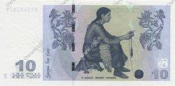 10 Lari GEORGIE  2002 P.71a pr.NEUF
