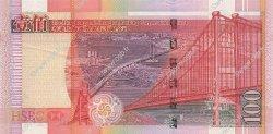 100 Hong Kong Dollars HONG KONG  2003 P.209 SPL+