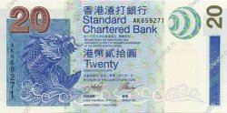 20 Dollars HONG KONG  2003 P.291 NEUF