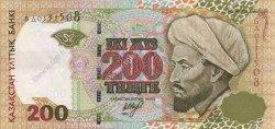 200 Tengé KAZAKHSTAN  1999 P.20b NEUF