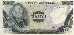 1000 Kip LAOS  1975 P.18a NEUF