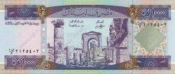 10000 Livres LIBAN  1993 P.70 NEUF