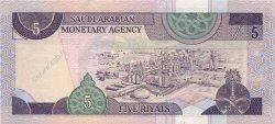 5 Riyals ARABIE SAOUDITE  1983 P.22d NEUF