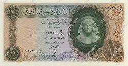 10 Pounds ÉGYPTE  1964 P.041 pr.NEUF