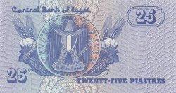 25 Piastres ÉGYPTE  1999 P.057b NEUF