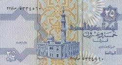 25 Piastres ÉGYPTE  2003 P.057c NEUF
