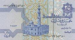 25 Piastres ÉGYPTE  2004 P.057c NEUF