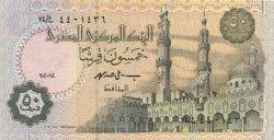 50 Piastres ÉGYPTE  1994 P.058c NEUF
