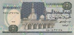 5 Pounds ÉGYPTE  1997 P.059 NEUF