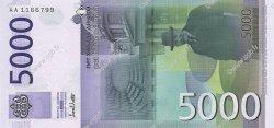 5000 Dinara SERBIE  2003 P.45a pr.NEUF