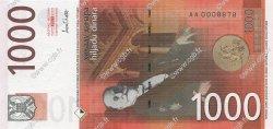 1000 Dinara YOUGOSLAVIE  2001 P.158 NEUF