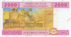 2000 Francs GUINÉE ÉQUATORIALE  2002 P.508F NEUF