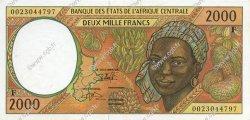 2000 Francs type 1993 RÉPUBLIQUE CENTRAFRICAINE  2000 P.303F.var. SPL