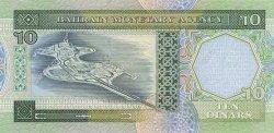 10 Dinars BAHREIN  1998 P.21b NEUF