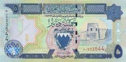 5 Dinars BAHREIN  1998 P.20b NEUF