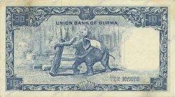 10 Kyats BIRMANIE  1958 P.48a TTB+