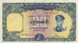10 Kyats BIRMANIE  1958 P.48a SUP+