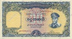 10 Kyats BIRMANIE  1953 P.44 SPL