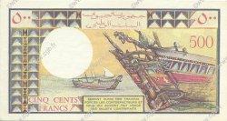 500 Francs DJIBOUTI  1988 P.36b SUP