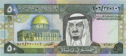50 Riyals ARABIE SAOUDITE  1983 P.24b NEUF