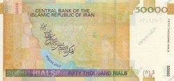 50000 Rials IRAN  2006 P.149 NEUF