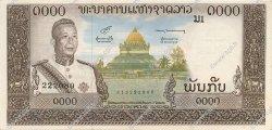 1000 Kip LAOS  1963 P.14b SPL