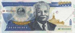10000 Kip LAOS  2002 P.35a NEUF