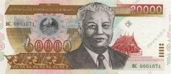 20000 Kip LAOS  2002 P.36 NEUF